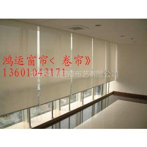 供应北京遮光帘、工程卷帘,横百叶、竖百叶、竹木质窗帘