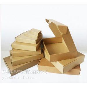 供应供应纸盒包装 深圳宝安石岩纸箱厂家生产纸类包装制品 定做纸箱