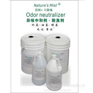 供应绿色环保固体除味剂/固体空气清新剂原料/去味剂/空气净化产品/添加剂/汽车除味剂/固体芳香除臭剂