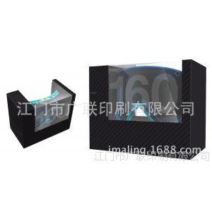 供应江门加工生产彩印刷彩纸盒 包装坑盒 礼品精品盒 食品盒