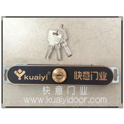 供应【豪华型】快意门业三面钥牙超薄型澳式卷闸门锁