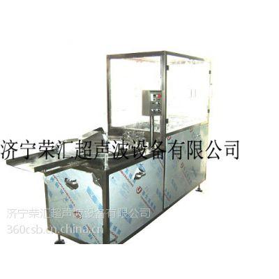 供应山东rhxp型全自动超声波洗瓶机设备清洗的干净彻底