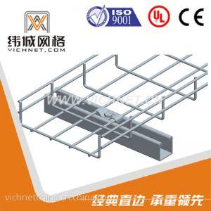 供应纬诚 钢网桥架/网格线槽/网格走线架/网状桥架/连接件 C型钢压紧片