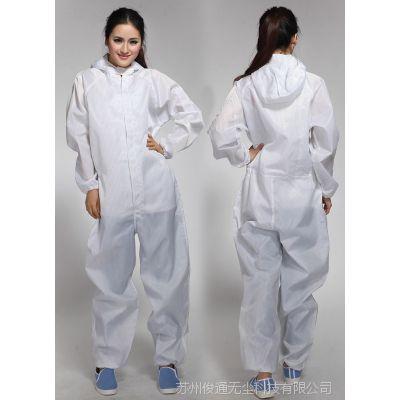 防静电连体服 无尘服,防静电服,洁净服,静电大褂 防静电分体服