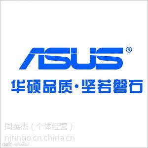 供应南京华硕ASUS笔记本电脑进水不开机主板信号级维修更换液晶屏全新原装
