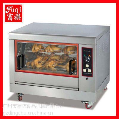 富祺EB-268旋转电烤炉 烤鸡炉 电热烤炉 厂家直销