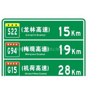 东莞道路画线,深圳路面标牌工程,湛江高速公路标牌,东莞路灯杆制作,河源标志立杆基础,中山防护网装好