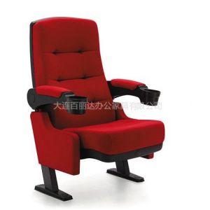 供应大连办公家具之礼堂椅、大连礼堂椅厂家,大连礼堂椅工程9803