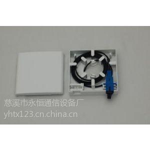 供应供应光纤桌面盒 86型光纤桌面盒  光纤信息面板