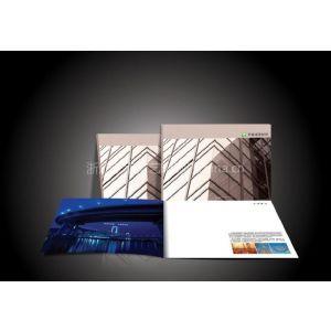 供应的画册印刷厂/温州苍南的折页印刷厂/苍南的书刊印刷厂/苍南企业广告单印刷厂
