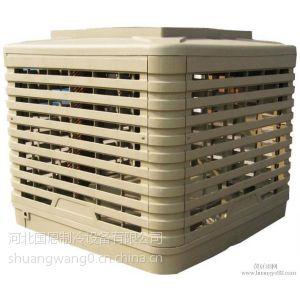 供应工厂夏季采用什么降温措施|工厂夏季怎样为工人降温