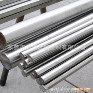 供应现货GH4413 H44130高温合金 板材 管材 圆棒