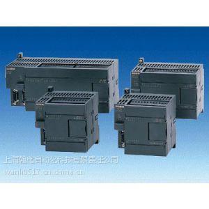 供应西门子EM235模拟量输入/输入模块