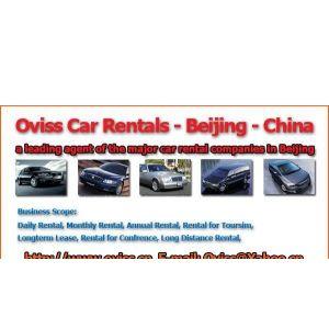 供应:北京艾维斯商务租车网 别克GL8