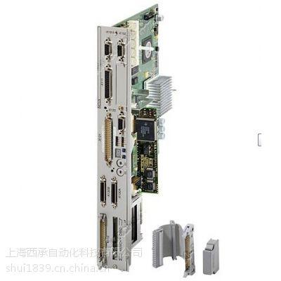 供应6FC5357-0BB11-0AE0 840D