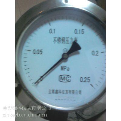 Y-B不锈钢压力表安装方便价格低