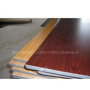供应ABS板,双色板等塑料片材和厚片吸塑加工