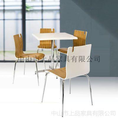 厂家直销浙江[SP-DST982]供应精美现代休闲时尚成套餐桌椅