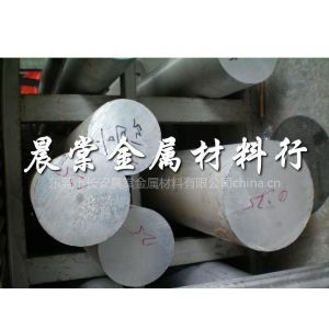供应7A09硬航空铝合金 7075进口铝合金板材