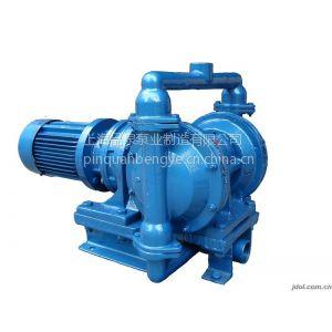 供应电动隔膜泵DBY-25 高效专业电动隔膜泵 24小时免费技术咨询