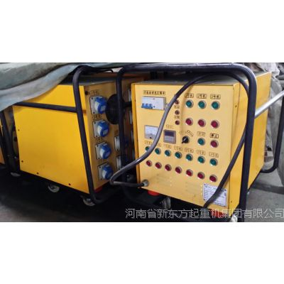 供应混凝土振动器现货,高频快装附着式振动器电子变频器
