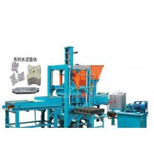 供应液压砌块成型机生产线详细说明