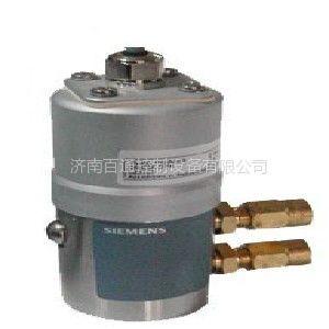 供应西门子QBE64-DP4压差传感器  QBE64-DP4压差传感器 西门子原装压差传感器【济南百通】