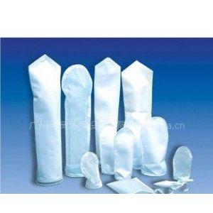 供应广州德奥环保设备有限公司供应各式过滤袋