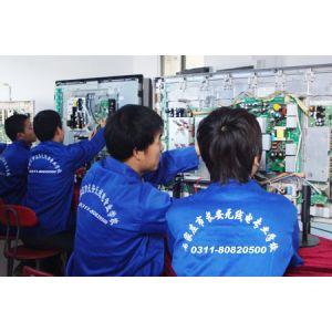 供应石家庄家用电器维修培训学校课程设置