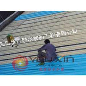 供应海口金属屋面防水补漏系统施工