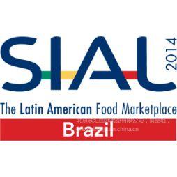 供应2019年巴西圣保罗SIAL国际食品展丨展会效果丨展会价格