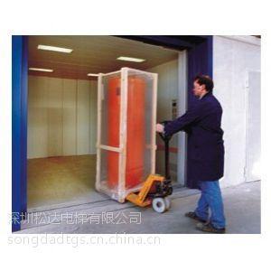 供应国贸电梯安装公司,电梯销售安装维修保养好品质找松达电梯