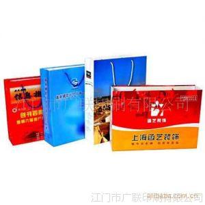 供应定制手提袋纸袋印刷 铜版纸 牛皮纸双胶纸彩色印刷