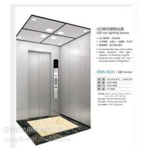 供应深圳坂田电梯安装,深圳电梯安装维保