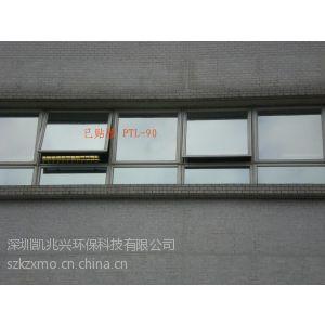 供应深圳南山宝安龙岗罗湖建筑玻璃贴膜