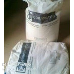 供应TPE美国吉力士 OM 1255NX、 G7970-1001-00