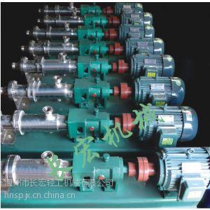 供应洛阳单螺杆泵属容积式位移泵