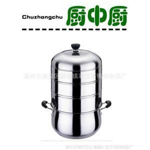 供应不锈钢蒸锅|钢钢好|三层|四层|组合盖|钢盖|单底|带磁节能锅
