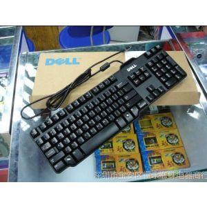 供应戴尔DELL键盘SK-8115 电脑键盘 感觉更舒适
