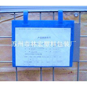 苏州林宏专业生产仓储笼悬挂式标示袋(A5)网格笼流转文件袋卡片袋