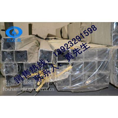 供应各种材质 规格不锈钢方通管、200*200不锈钢方管