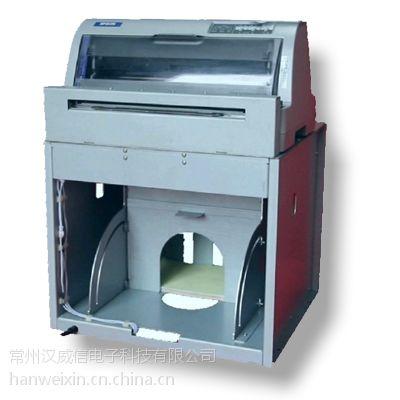 自助分联切刀打印机LQ80KFII(无动力留存)