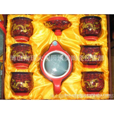 双层保温陶瓷茶具 促销礼品茶具 黄海浪 红海浪 蓝海浪 云龙点龙