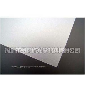 供应0.76mm白色防火PC,乳白色阻燃PC,FR1