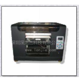 供应PE包装袋打印数码印刷平板打印机