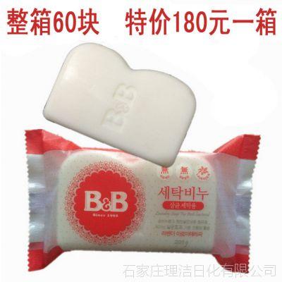 韩国保宁B&B 婴儿皂儿童宝宝洗衣皂 新品薰衣草杀菌皂特价包邮