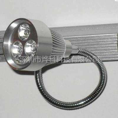 供应3WLED轨道灯,3W大功率LED小射灯,商照专用LED商照灯