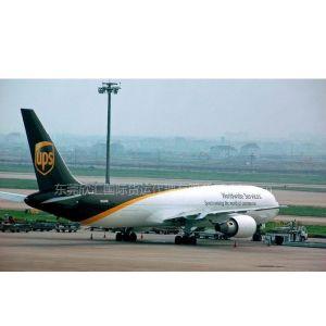 供应东莞DHL专线到迪拜DHL国际空运快递服务