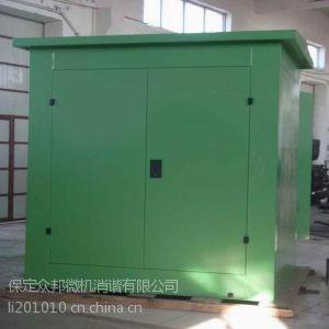供应众邦10KV接地电阻柜