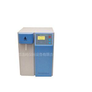 供应KMR-10经济型超纯水机